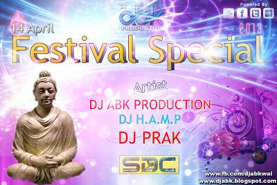 Festival Special Vol-1 (DJ ABK PRODCUTIN)